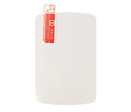 Atredo – Beskyttelsesglas til Garmin 810 – Inklusiv klud og renseserviet