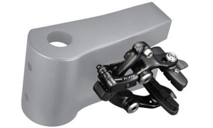 Shimano 105 Bremseklo Sort 5800 til bag direkte montering